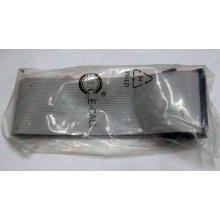 Кабель FDD в Котельниках, шлейф 34-pin для флоппи-дисковода (Котельники)
