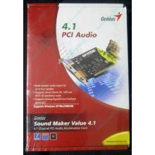 Звуковая карта Genius Sound Maker Value 4.1 в Котельниках, звуковая плата Genius Sound Maker Value 4.1 (Котельники)