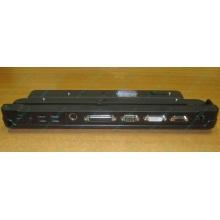 Док-станция FPCPR63BZ CP248549 для Fujitsu-Siemens LifeBook (Котельники)