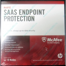Антивирус McAFEE SaaS Endpoint Pprotection For Serv 10 nodes (HP P/N 745263-001) - Котельники