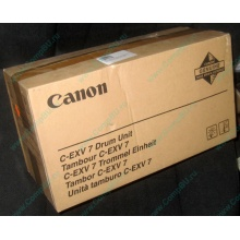 Фотобарабан Canon C-EXV 7 Drum Unit (Котельники)