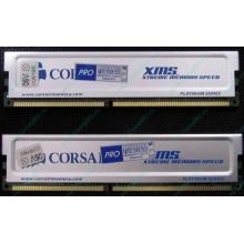 Память 2 шт по 512Mb DDR Corsair XMS3200 CMX512-3200C2PT XMS3202 V5.2 400MHz CL 2.0 0615197-0 Platinum Series (Котельники)
