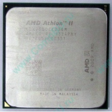 Процессор AMD Athlon II X2 250 (3.0GHz) ADX2500CK23GM socket AM3 (Котельники)
