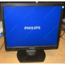 "Монитор 17"" TFT Philips Brilliance 17S (Котельники)"