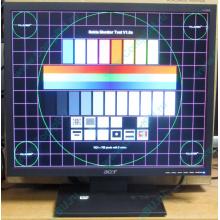 """Монитор 19"""" Acer V193 DOb (Котельники)"""