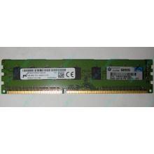 HP 500210-071 4Gb DDR3 ECC memory (Котельники)
