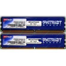 Память 1Gb (2x512Mb) DDR2 Patriot PSD251253381H pc4200 533MHz (Котельники)