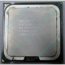 Процессор Intel Pentium-4 511 (2.8GHz /1Mb /533MHz) SL8U4 s.775 (Котельники)