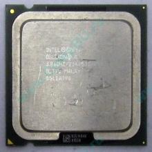 Процессор Intel Celeron D 345J (3.06GHz /256kb /533MHz) SL7TQ s.775 (Котельники)