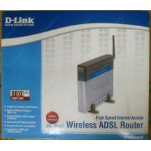 WiFi ADSL2+ роутер D-link DSL-G604T в Котельниках, Wi-Fi ADSL2+ маршрутизатор Dlink DSL-G604T (Котельники)