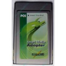 Smart Media PCMCIA адаптер PQI (Котельники)